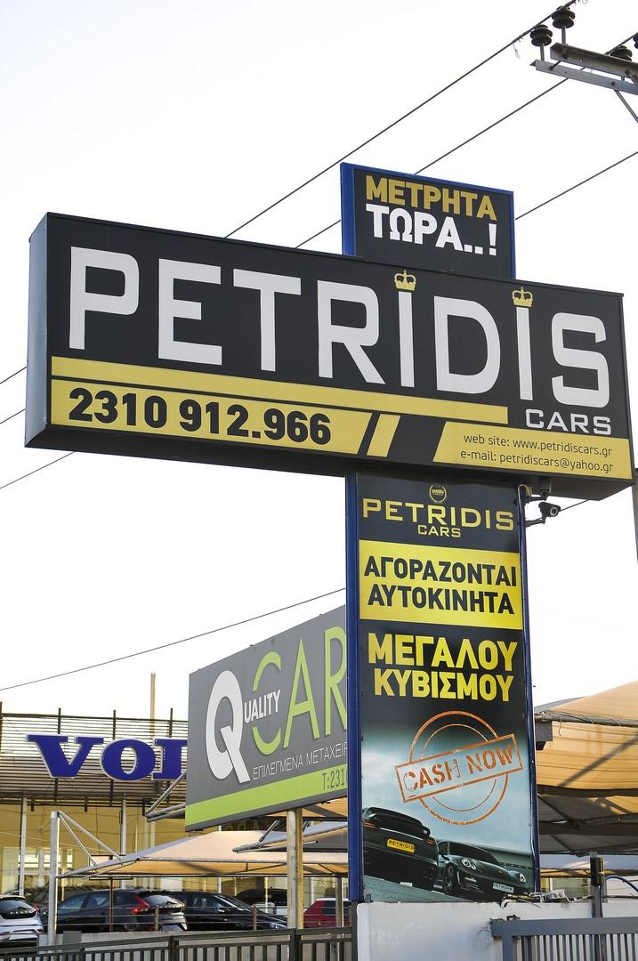 PETRIDIS CARS